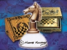 Chess Boxes and the articulate knight