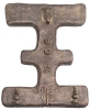 Greek Bronze Letter_14