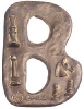 Greek Bronze Letter_2