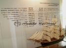 Posidonia 2012 Miniature ship_5