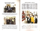 1998 Chess collector's items exhibition_15