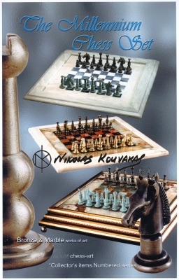 3rd millennium chess set