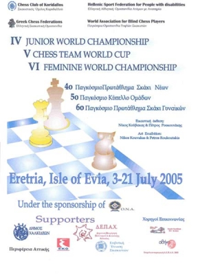 4TH JUNIOR World Championship - Eretria EviaPoster_4