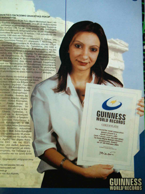 Guinness Book of Records 2002